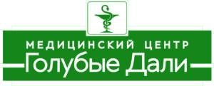 medicinskij centr «GOLUBYE DALI»